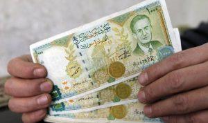 الليرة السورية تنهار.. وتسجل 980 مقابل الدولار!