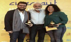 اللبنانية فازت بتفاحتين ذهبيتين ضمن مهرجان سينمائيات 2019