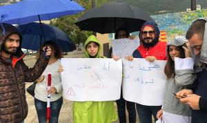 مسيرات الى معمل الزوق احتجاجاً على التلوث