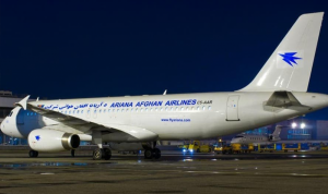تحطم طائرة ركاب في أفغانستان