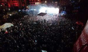 """عشرات الآلاف اجتمعوا في بيروت.. """"ثورة رأس السنة"""" (فيديو)"""