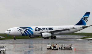 مصر للطيران تعلق رحلاتها إلى الصين
