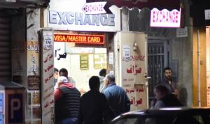 نقابة الصرافين: لتوحيد سعر الصرف مع المصارف