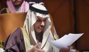 السعودية: لمواصلة الضغط على إيران حتى توقف تدخلاتها