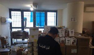 ضبط مواد غذائية منتهية الصلاحية في الحازمية