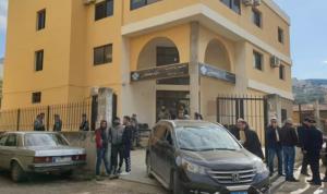 اعتصام لحراك حلبا أمام المؤسسات الرسمية