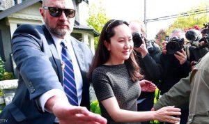 """الصين تطالب كندا بالإفراج عن مديرة """"هواوي"""""""