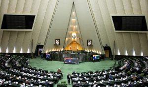 طهران تعلق على العقوبات الأميركية المفروضة عليها