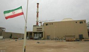 """إيران: ملتزمون بالاتفاق النووي ولا صحة لمزاعم """"الانتهاك"""""""