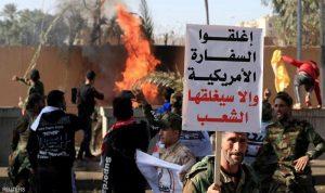 واشنطن تحذر رعاياها من السفر إلى العراق