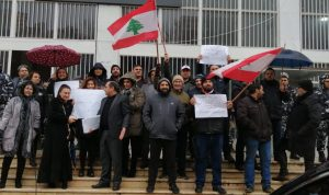 اعتصام أمام قصر عدل زحلة