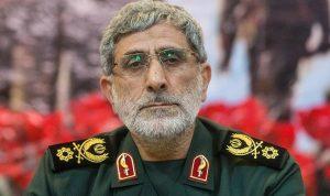 الجنرال إسماعيل قآني قائدًا جديدًا لفيلق القدس.. من هو؟