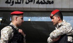 """السلطات الأردنية توقف 18 شخصا على ذمة """"قضية الفتنة"""""""