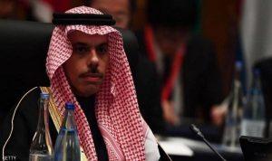 السعودية: حريصون على عدم تصعيد الوضع بالمنطقة