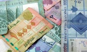 الوضع المالي والنقدي للدولة أدق وأصعب مما نعتقد