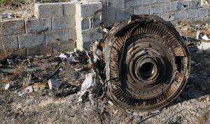 فريق أوكراني إلى إيران للتحقيق في حادث الطائرة