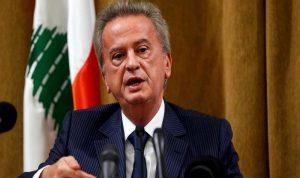 كواليس الحملة لعرقلة إعادة هيكلة القطاع المصرفي في لبنان