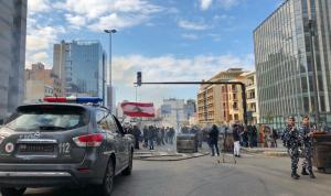المحتجون بدأوا بالتجمع عند جسر الرينغ