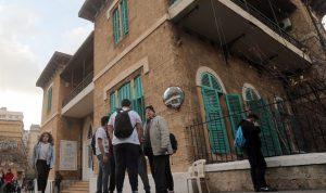 """""""التربية"""" وبلدية بيروت تبيعان مجمع المدارس الرسمية بخمس منح تعليمية!"""