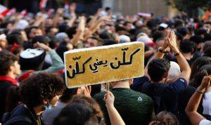 أحزاب السلطة تلتف على الثورة وترصّ الصفوف!