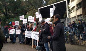 اعتصام أمام قصر العدل: لتسريع المحاكمات بحق الفاسدين