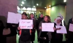 بالفيديو: تظاهرة أمام السفارة السويسرية