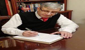 وزير التربية يرد على الطفلة آية برسالة (صورة)
