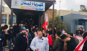 اعتصام أمام كهرباء لبنان في صور
