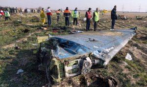 """إيران: لن نسلّم الصندوق الأسود """"المتضرر"""" للطائرة الأوكرانية"""