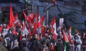 تظاهرة أمام السفارة الأميركية: سمير جعجع صهيوني (بالفيديو والصور)