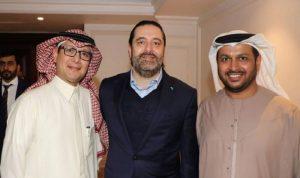 الحريري إلى الامارات والسعودية قريباً
