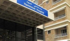 مستشفى حمود: لا حالات كورونا في المستشفى