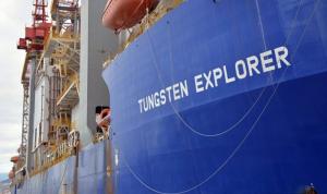 """""""توتال"""" أعلنت وصول سفينة الحفر لبدء التنقيب في أول بئر إستكشافية"""