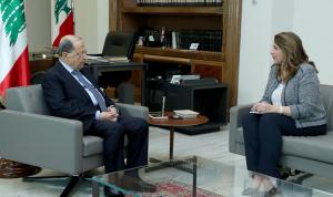 عون عرض مع نجم عمل دوائر وزارة العدل والمحاكم