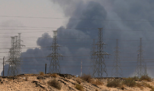 """الحوثيون يعلنون استهداف """"أرامكو"""" في الرياض"""