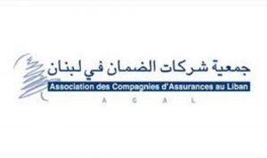 أخبار سارة من شركات الضمان لمتضرري انفجار بيروت