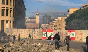 """بيروت تغلي.. مواجهات عنيفة بين المتظاهرين و""""القوى الأمنية"""" (فيديو وصور)"""