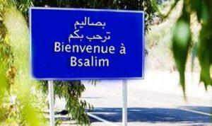 الادعاء على رئيس بلدية بصاليم: منجم المولّدات يدر الملايين