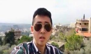 طالب صيني في لبنان: أمنا اليوم مريضة! (فيديو)