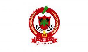 عملية وادي خالد.. الدفاع المدني ينقل جثامين المسلحين الـ9