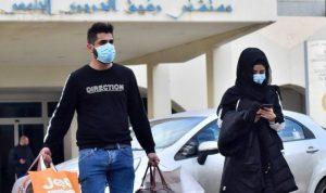 """مستشفى الحريري: تسجيل 7 إصابات جديدة بـ""""كورونا"""""""