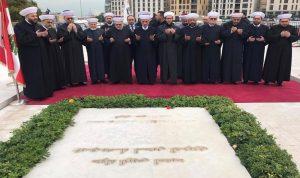 دريان زار ضريح الحريري: رجل أمة ودولة ورؤية إنقاذية