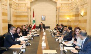 دياب ترأس اجتماع لجنة صوغ البيان الوزاري