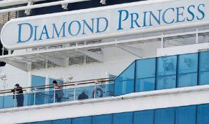 """إندونيسيا تقرر إجلاء 74 شخصًا من """"دايموند برنسيس"""""""