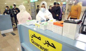 حالات كورونا جديدة في مصر وتعافي مصابين