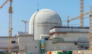 للمرة الاولى في العالم العربي.. محطة للطاقة النووية في الإمارات