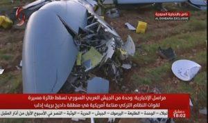 الجيش السوري يسقط طائرة مسيرة تركية في ريف إدلب (صور)