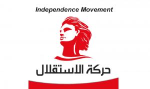 """قطاع التربية في """"حركة الإستقلال"""": نقف إلى جانب الأساتذة المتعاقدين"""