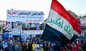 """تطورات بجنوب العراق..ودعوة لمواجهة """"القبعات الزرقاء"""""""