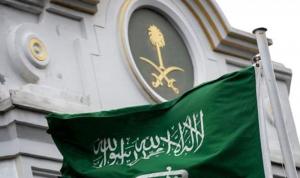 السعودية .. وفاة الأمير سعود بن عبدالله بن فيصل بن عبدالعزيز